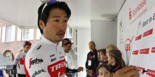 Beppu kiest voor Japans getint Delko Marseille Provence
